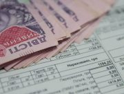 Как будут рассчитывать субсидии херсонцам в этом году
