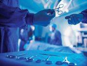В Херсоні створять Центр трансплантації