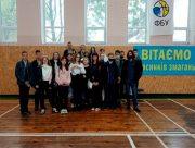 Учнів херсонського ліцею ознайомили з потенціалом факультету фізичного виховання та спорту ХДУ