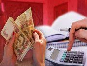 Некоторые пенсионеры при выходе на пенсию получат сразу 10 выплат: кому выдадут деньги