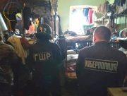 У Херсоні викрили чергову шахрайську схему, організовану арештантами СІЗО