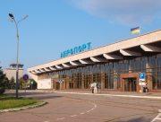 Херсонский аэропорт прекращает работу