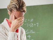 На Херсонщине школьники издевались над  учителем