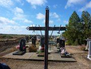 На Херсонщине посреди кладбища установили загадочный символ