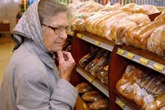 Херсон, хліб, ціни