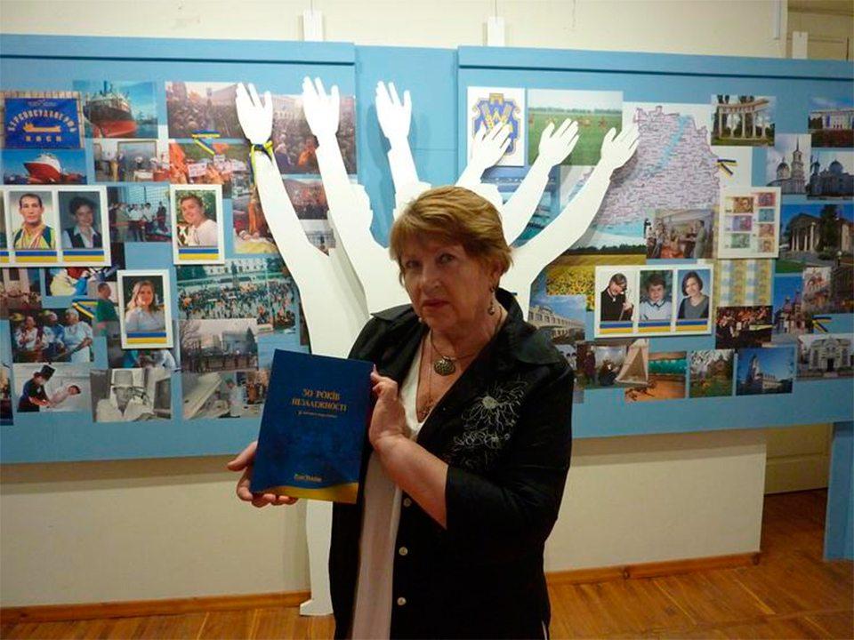 літопис. голос україни, музей