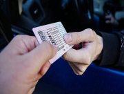 На Херсонщині патрульні продовжують виявляти підроблені водійські посвідчення