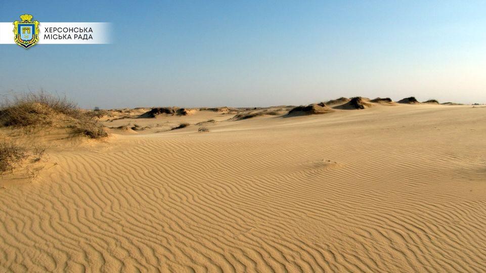Херсонщина, пустеля, туризм