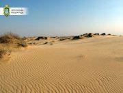Херсонців в День туризму запрошують у пустелю