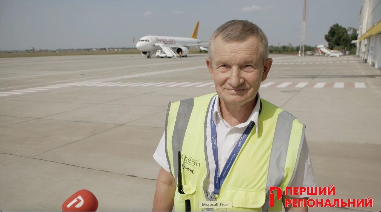 Що буде з Херсонським аеропортом