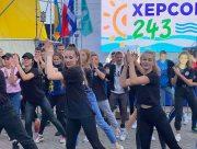 Студенти Херсонського держуніверститету взяли активну участь у святкуванні Дня міста