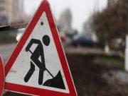 У Херсоні перевіряють якість ремонту доріг