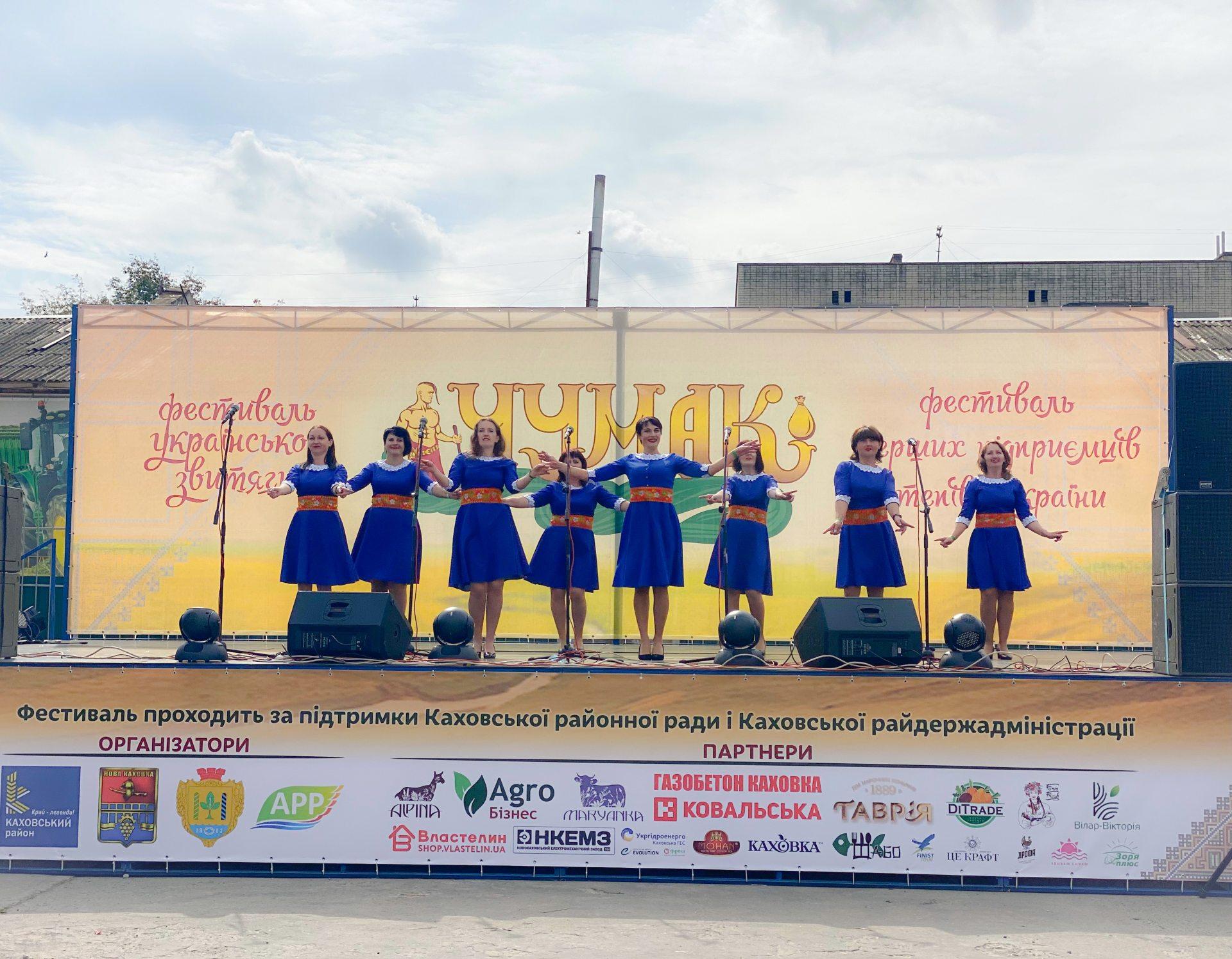 Херсонщина, фестиваль, Хвостов