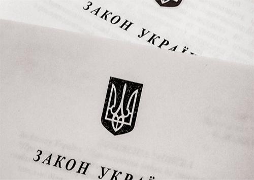 Співаковський запропонував Раді розглянути законопроекти в освітній галузі