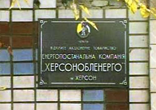 В Херсоні монополіст зазіхнув на кабельне телебачення