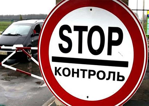 Пасажирські перевезення на окуповані території хочуть припинити на Херсонщині