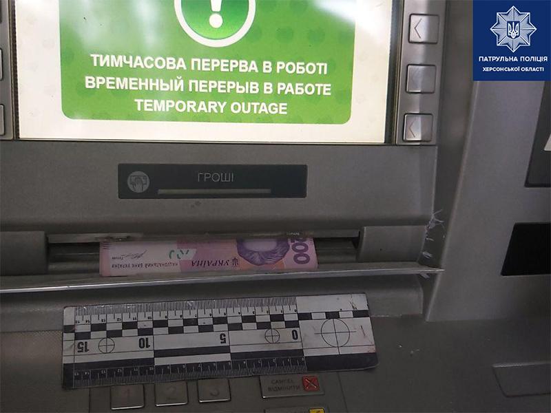 Шахраї у Херсоні знову взялися за банкомати