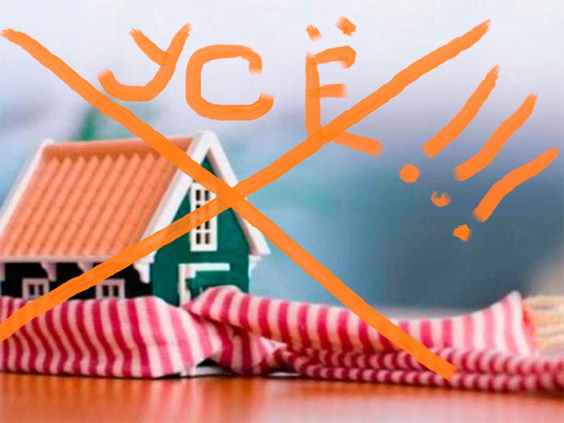 Херсонское КП провалило школьную энергомодернизацию