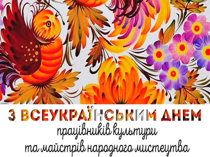 Олена Урсуленко: Культура – це відображення самобутнього духу народу