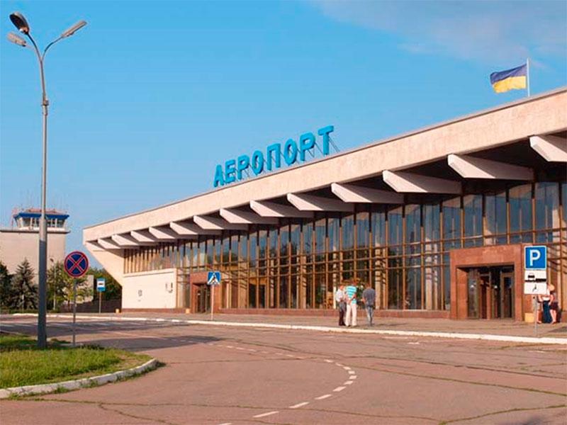 Международный аэропорт Херсон: вопрос в деньгах