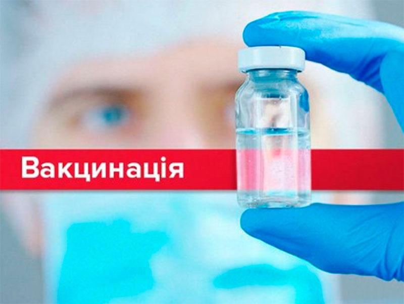 Херсонських чиновників вакцинують на робочому місці