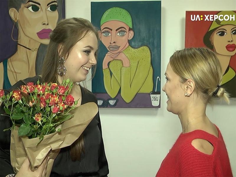В Херсоні відкрилася експозиція відомої художниці Єлізавети Шваб