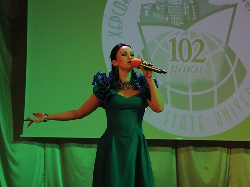 У Херсонському держуніверситеті  відсвяткували 102-у річницю від дня заснування вишу