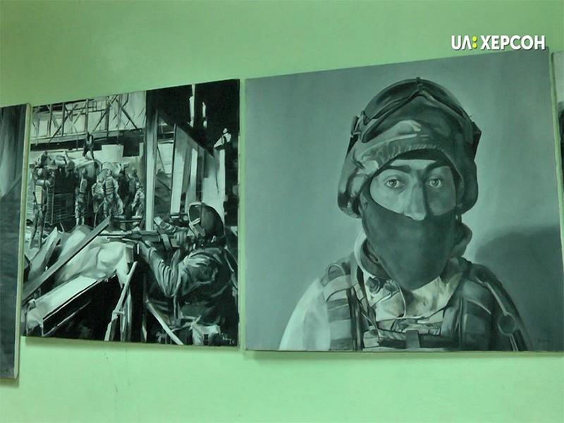 У Херсоні відкрилась виставка військового художника