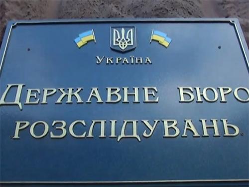 ДБР під контролем Януковича