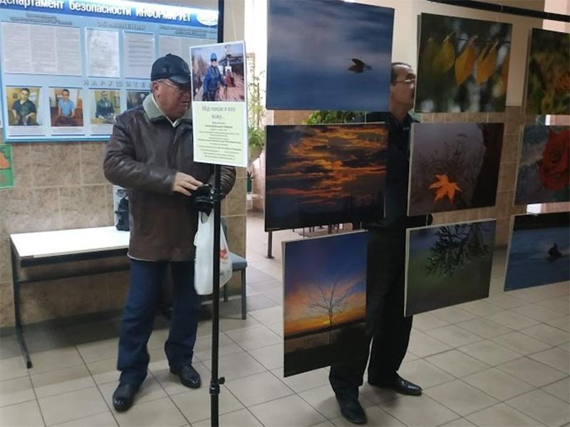 Персональная выставка судостроителя-фотографа  А.Петренко открылась на Херсонской верфи СМГ