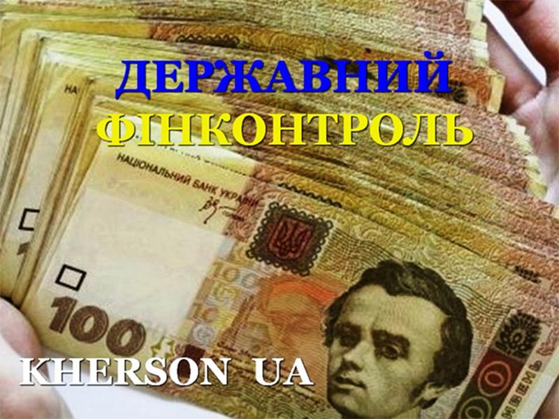 Аудитори Херсонщини виявили фінансові порушення  у Новофедорівській сільській раді