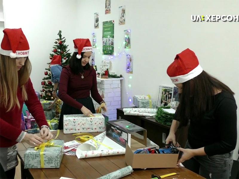 Херсонські волонтери готують свято для дітей