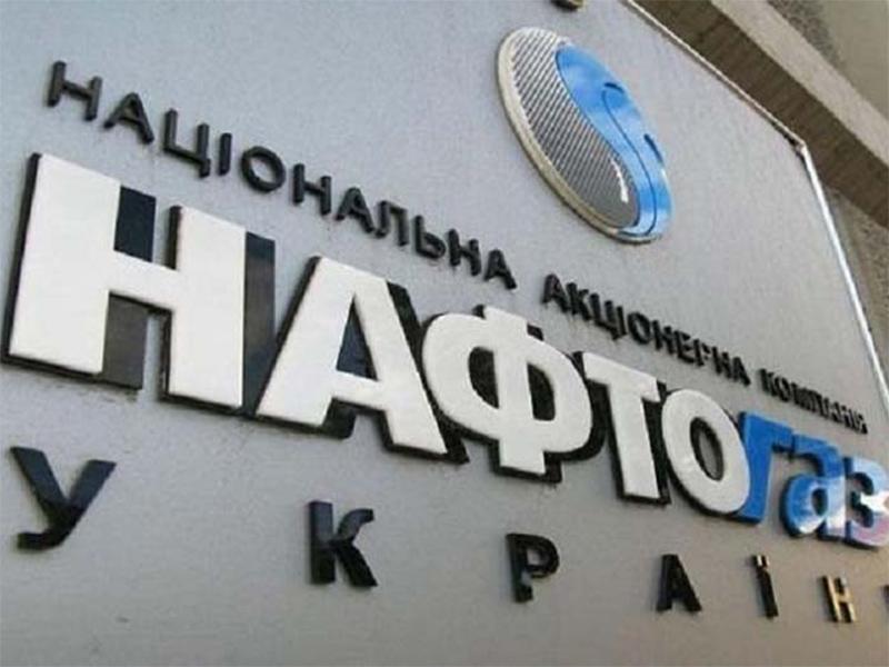 «Нефтегаз» отсудил у олешковского теплопоставщика деньги по старым договорам