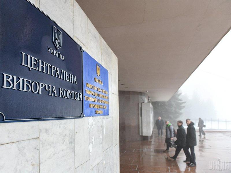 Украинцам разрешили менять место голосования онлайн