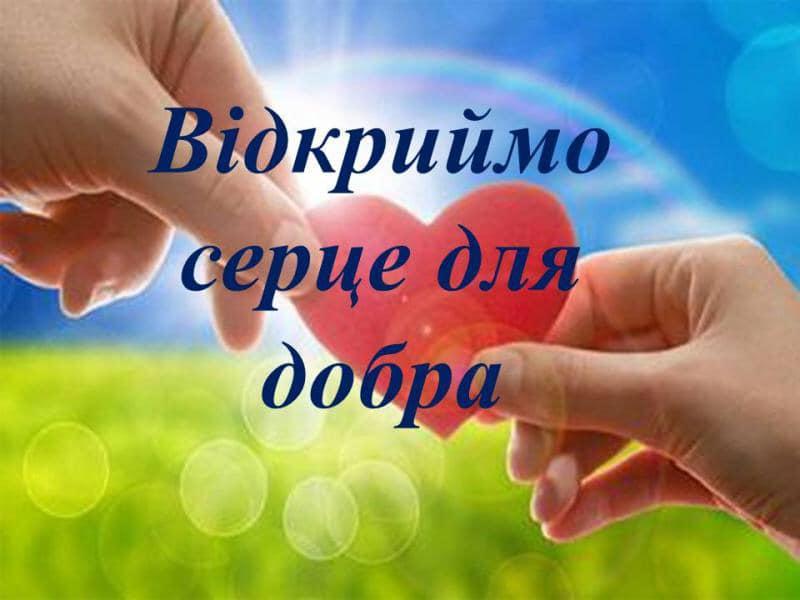 Олена Урсуленко закликає звернути увагу на проблеми людей з інвалідністю
