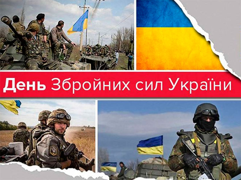 Олександр Співаковський привітав воїнів Збройних Сил України