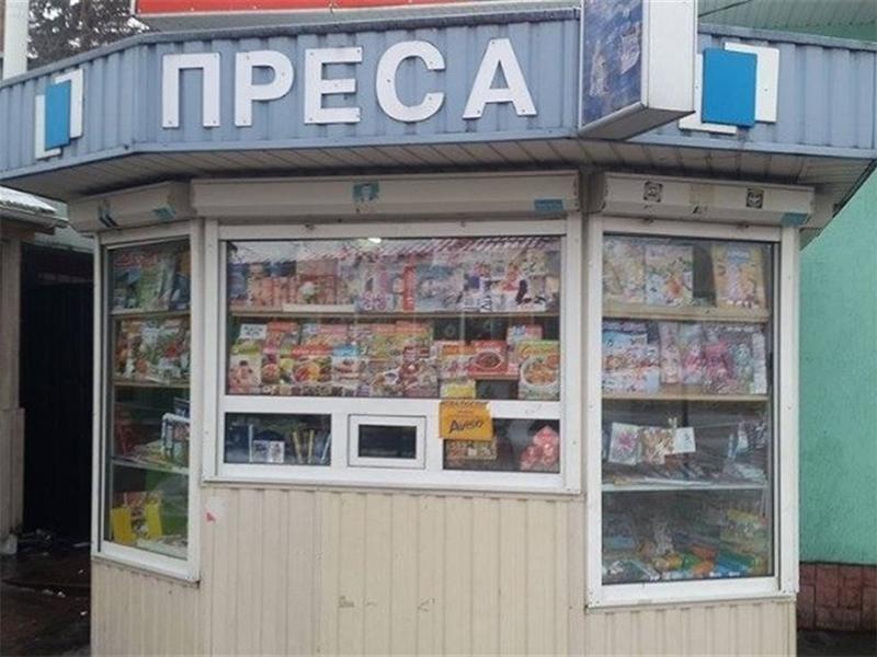 Газети Нової Каховки припинили передплату
