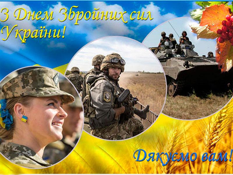 Андрій Дмитрієв подякував захисникам України