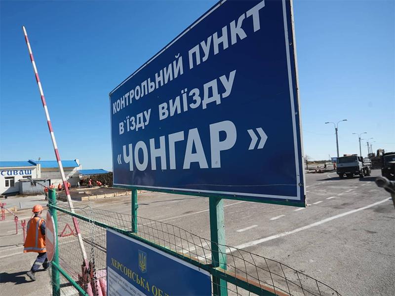 Від КПВВ на Херсонщині евакуювали цілий «автотабун»