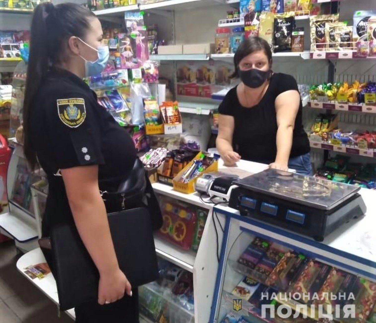 Полицейские Херсонщины за выходные составили 20 админпротоколов за нарушение карантина