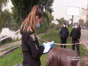 Уроженца Херсонщины подозревают в убийстве женщины в Киеве