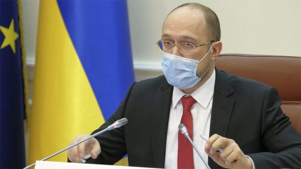 Как Кабмин ужесточил карантин в Украине
