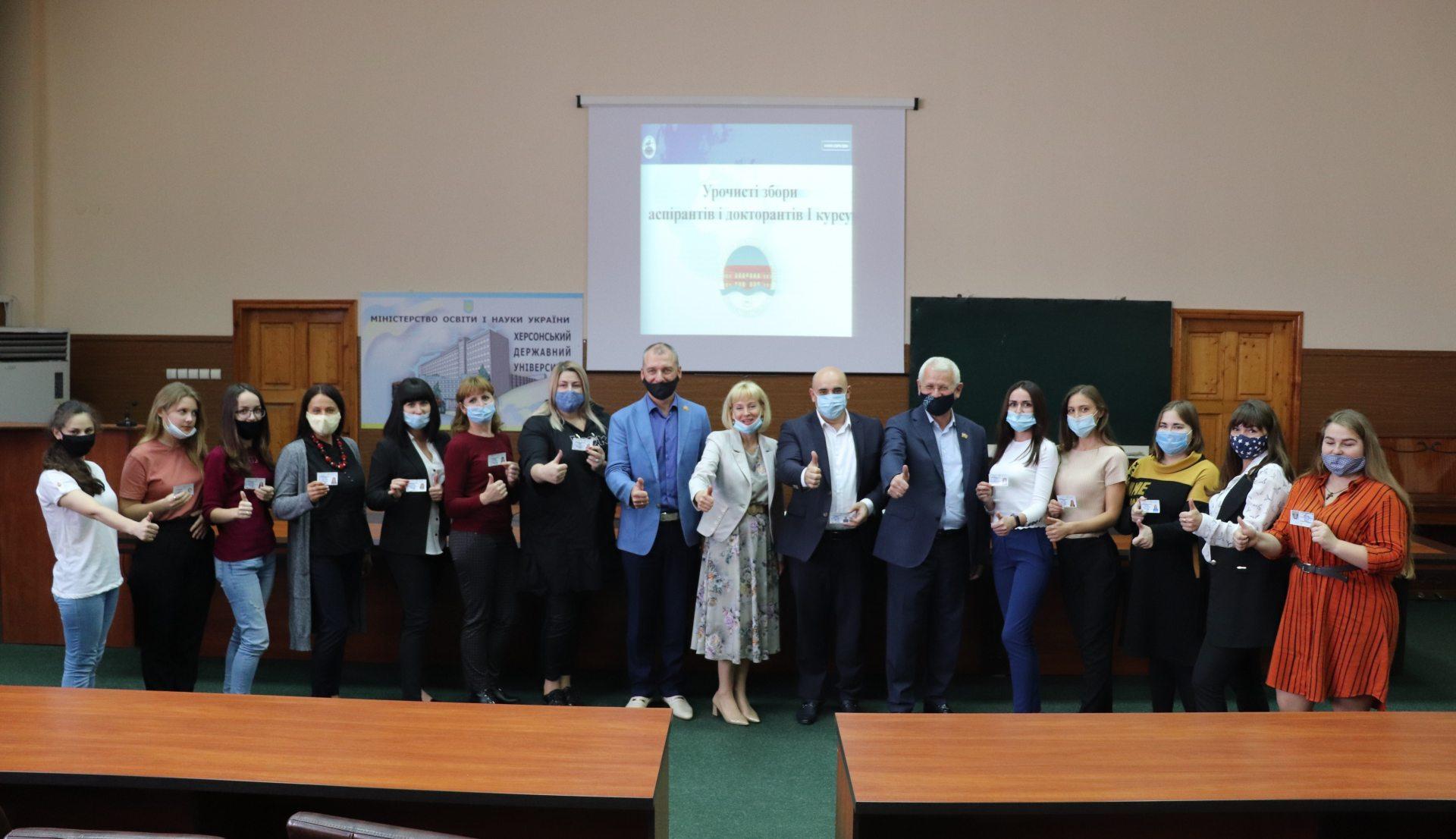 Аспіранти та докторанти ХДУ отримали посвідчення
