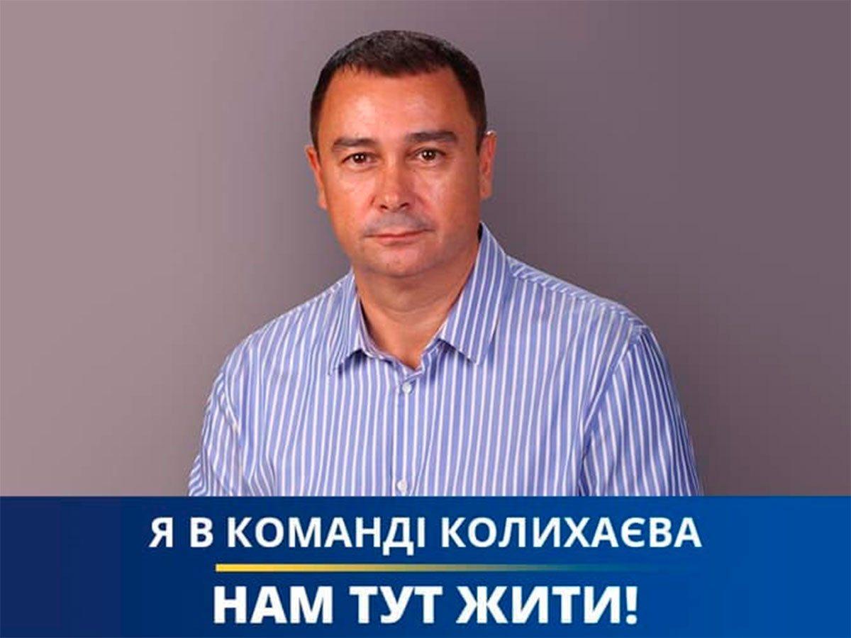 Генічеськ, НТЖ, Черепаха