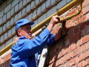 На Херсонщине нарушителей правил пользования газом заставят заплатить полмиллиона гривен