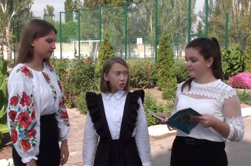 Скадовские школьники сняли видео про борьбу с буллингом
