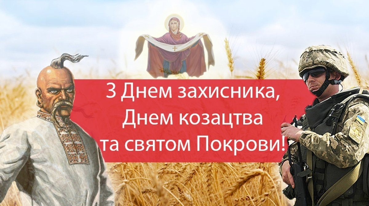 Потоцький, свято, Олешки