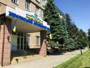 Прокуратура Херсонщины добилась отмены оправдательного приговора взяточнику
