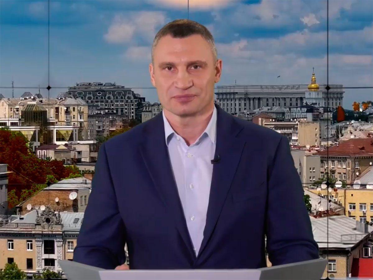 До херсонців звернувся Віталій Кличко