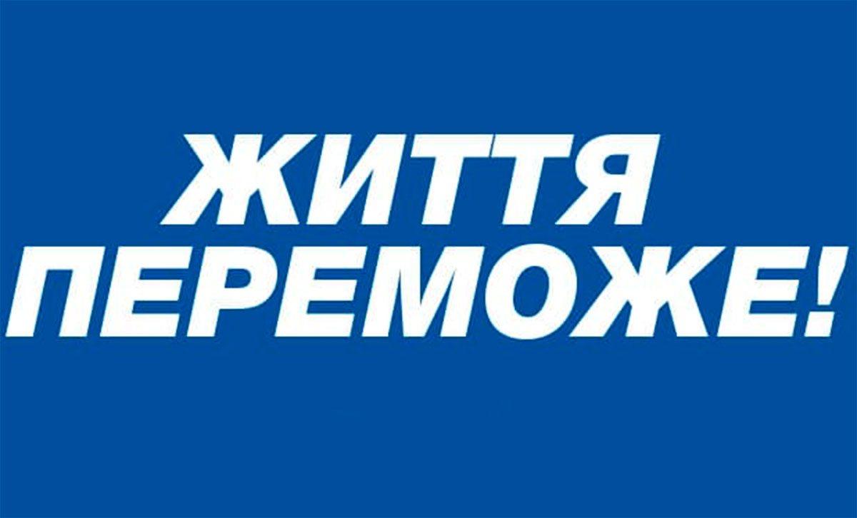 Егор Устинов уверен, что херсонцы сделают правильный выбор
